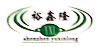 深圳市裕鑫隆铝业有限公司