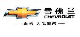 南通恒大行汽车销售服务有限公司 最新采购和商业信息