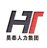 昆山名广劳务服务有限公司 最新采购和商业信息