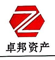 广东卓邦资产管理有限公司 最新采购和商业信息