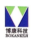 辽宁博康科技开发有限公司 最新采购和商业信息