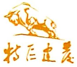 广东深河产业投资开发有限公司