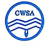 五华县自来水总公司 最新采购和商业信息