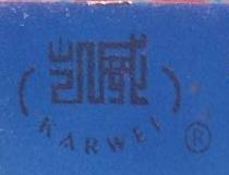 北京牧野蓝天生物科技有限公司 最新采购和商业信息
