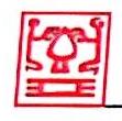内蒙古远建建筑工程有限责任公司 最新采购和商业信息