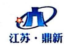 江苏鼎新建设项目管理有限公司