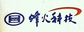 深圳市虹远通信有限责任公司 最新采购和商业信息
