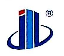 六安市建工建设监理有限公司 最新采购和商业信息