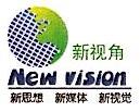 武汉新视角光电科技有限公司 最新采购和商业信息