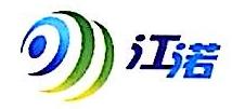 江西金诺生物科技有限公司 最新采购和商业信息