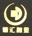 北京德汇融金投资管理有限公司 最新采购和商业信息