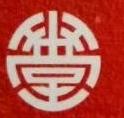 广州二天堂大药房连锁有限公司 最新采购和商业信息