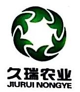 黑龙江农垦天瑞农业生产资料有限公司