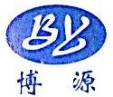 温州市博源贸易有限公司 最新采购和商业信息