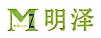 四川明泽汽车服务有限公司