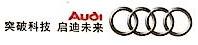广西晟奥汽车销售服务有限公司 最新采购和商业信息