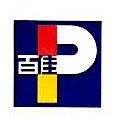 广州百佳超级市场有限公司 最新采购和商业信息