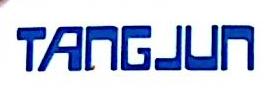 深圳市唐骏塑胶五金制品有限公司 最新采购和商业信息