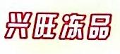 贵阳艺强兴旺商贸有限公司 最新采购和商业信息
