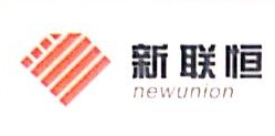 甘肃新联恒信息科技有限公司 最新采购和商业信息