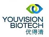 广州优得清生物科技有限公司 最新采购和商业信息