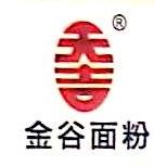 安徽省临泉县金谷面粉有限公司 最新采购和商业信息