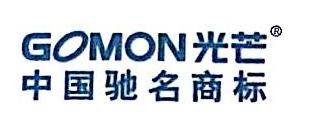 四川光芒新能源有限公司 最新采购和商业信息