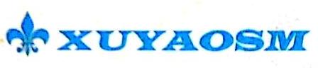 济南旭尧商贸有限公司 最新采购和商业信息
