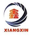 杭州祥鑫医疗器械有限公司 最新采购和商业信息