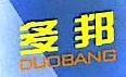 杭州智库信息技术有限公司 最新采购和商业信息