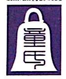中山市羽昊五金制品有限公司 最新采购和商业信息