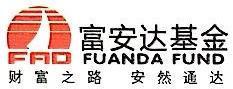 富安达基金管理有限公司