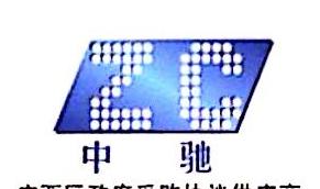 南宁市飞科办公设备有限责任公司