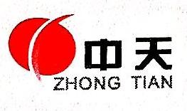 青岛中天软件园有限公司 最新采购和商业信息
