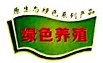 杭州宝水特种水产养殖有限公司