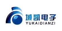 西安域凯电子科技有限公司 最新采购和商业信息