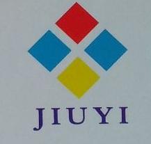 杭州久谊纸张有限公司 最新采购和商业信息