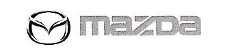 温州中信汽车销售服务有限公司 最新采购和商业信息