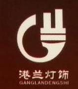 兰溪市青城软装有限公司 最新采购和商业信息
