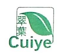 开平市谷源食品有限公司 最新采购和商业信息
