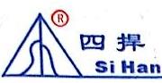 芜湖科网焊接科技股份有限公司 最新采购和商业信息