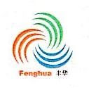 江阴市丰华纺织品有限公司 最新采购和商业信息