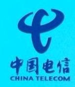 中国电信股份有限公司政和分公司 最新采购和商业信息