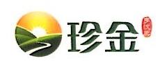上海珍金农业发展股份有限公司 最新采购和商业信息