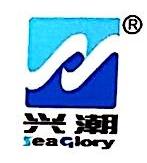 北京海正兴潮生物技术有限公司 最新采购和商业信息