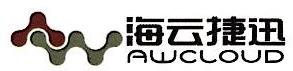 北京海云捷迅科技有限公司 最新采购和商业信息