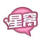 上海星窝信息科技有限公司