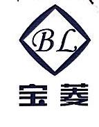 乐清市宝菱缝制设备厂 最新采购和商业信息