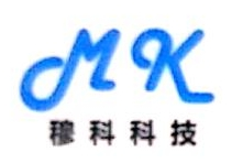 安徽穆科流体工程技术有限公司 最新采购和商业信息