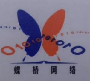 上海蝶桥网络信息技术有限公司 最新采购和商业信息